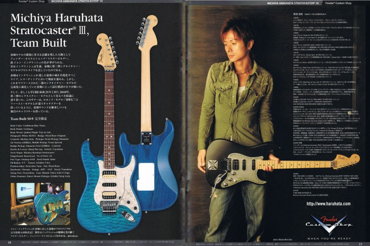 The Michiya Haruhata BWL Stratocaster (on the left) and the Michiya Haruhata Stratocaster III Caribbean Blue (on the right)